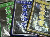 P1090628用途によっては寿司海苔もあるし