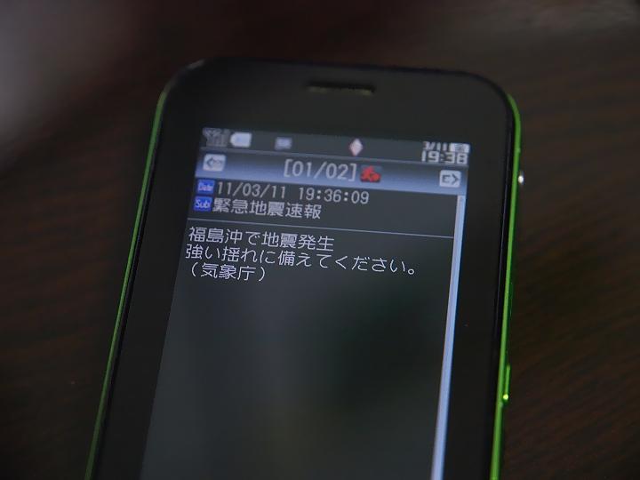 11118052.jpg