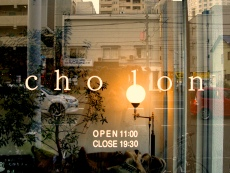 cholon1