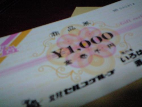 20090103002402
