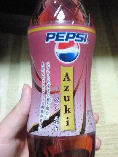 PEPUSHI AZUKI