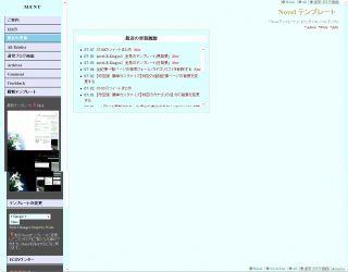 s-10normal-PF-Plain2.jpg