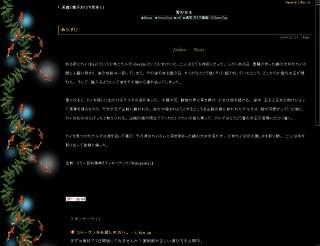 s10-novel-R-Fuwari-enW30.jpg