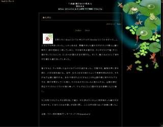 novel-R-kingyo2
