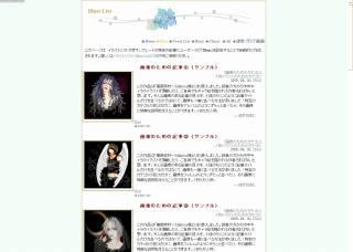 s10-novel-temp-Illust2.jpg