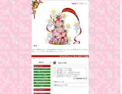 s-novel-R-Xmas2.jpg