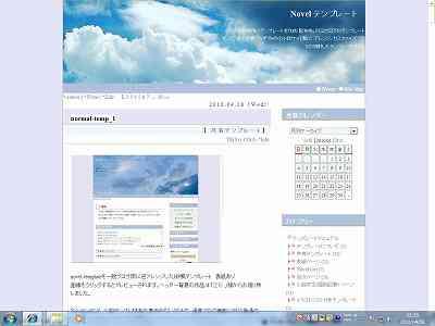 s10-normal-temp_1.jpg