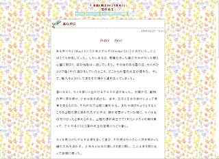 s10-novel-R-Fuwari-en30.jpg