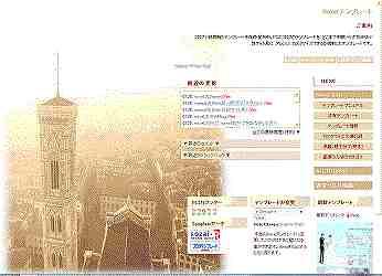novel-R-Sepia
