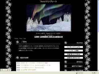 novel-temp-snow