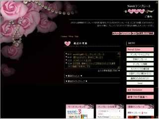 s10novel-Rf-Heart2.jpg