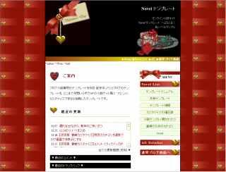 novel-S-gift3