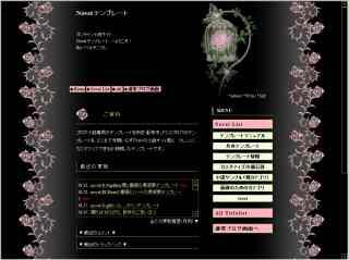 s10novel-S-rose.jpg