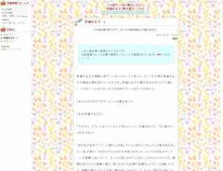 s2-mini.jpg