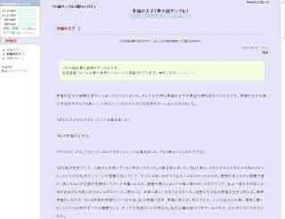 s2-yumeplus.jpg