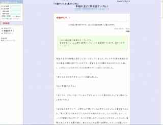 s2-yumeplusC.jpg