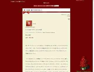 s3-novel-S-gift1C.jpg