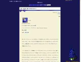 s3-novel-S-gift2C.jpg