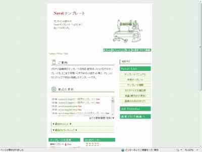 s30-novel-S-simple3.jpg