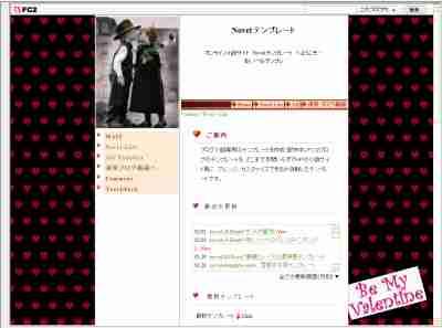 s_novel-C-Kiss.jpg