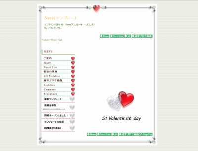 novel-J-Heart3