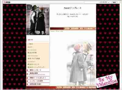 s_novel-J-Kiss.jpg