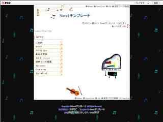 s_novel-J-Music.jpg