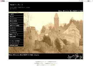 s_novel-J-Sepia.jpg