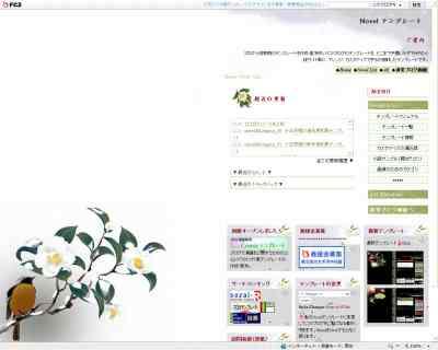 s_novel-Rf-Jugoya_02.jpg