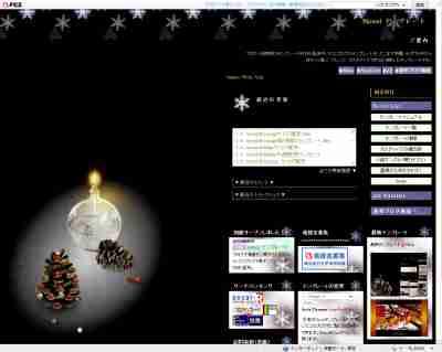s_novel-Rf-Jugoya_12.jpg