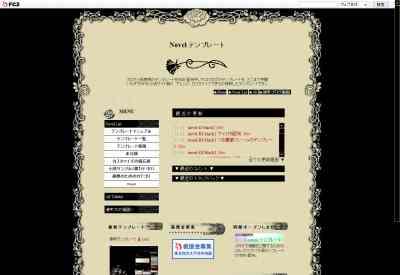 s_novel-Rf-black1.jpg