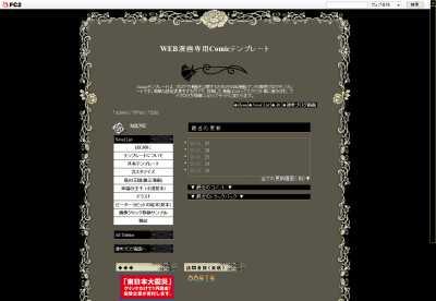 s_novel-Rf-black2.jpg