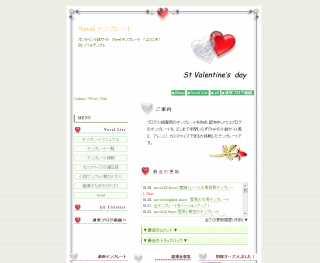 s_novel-S-Heart3.jpg