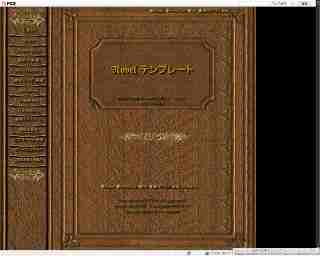 snovel-Book-Brown1.jpg