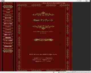 snovel-Book-Red.jpg