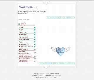 snovel-Jf-Heart4.jpg