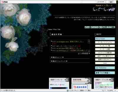 snovel-Rf-Rose2.jpg