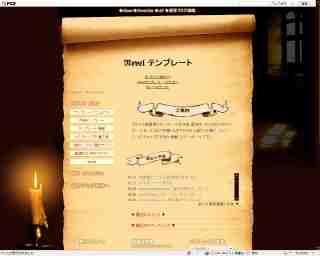 snovel-Sf-oldpaper.jpg