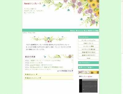 snovel-temp-himawari.jpg