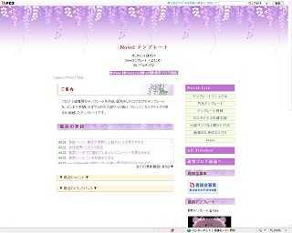 snovel-temp-yukari320.jpg