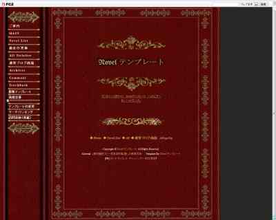 soldbook_sample1.jpg