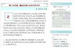 ss-Angel-page-s.jpg