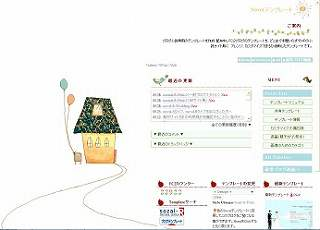 s10-novel-R-Moon.jpg