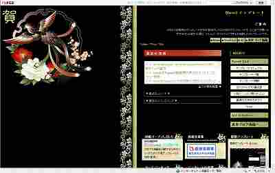 ss_novel-Rf-Jugoya_01a.jpg