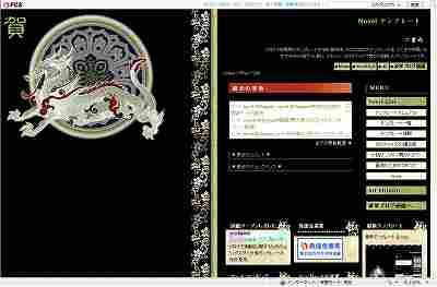 ss_novel-Rf-Jugoya_01tatu.jpg