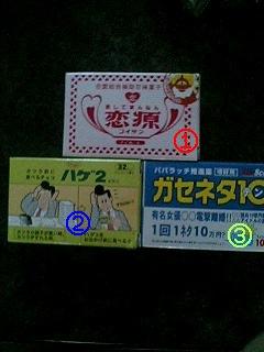 20051216220308