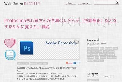 fotosyo20110209.jpg