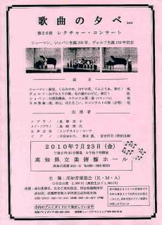 kakyoku001.jpg