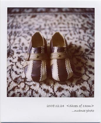 13cm靴01.jpg