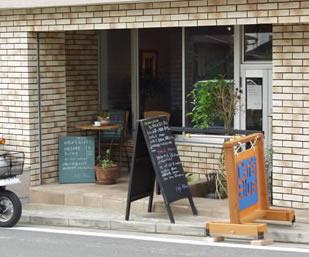 cafeB1.jpg